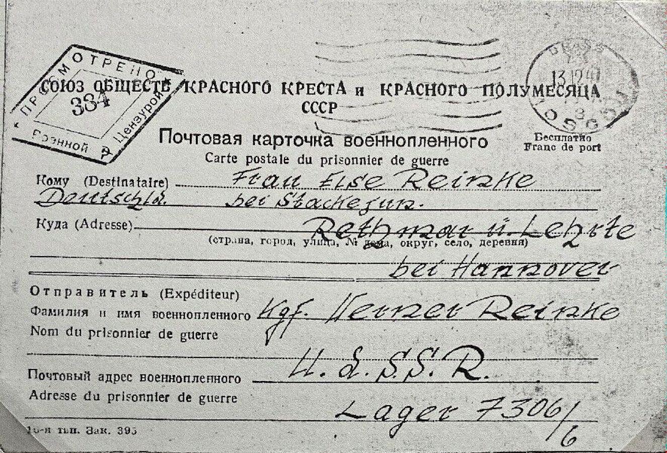1947;Russia;Printed, hand colored, or both? ; WW II-Era Christmas POW Card
