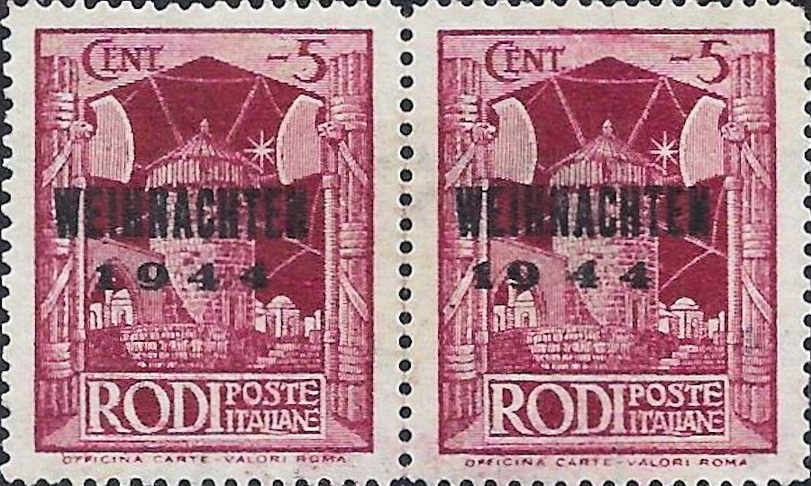 german military stamp